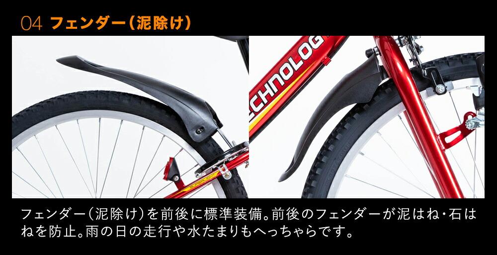 キッズバイク KD246 商品詳細4