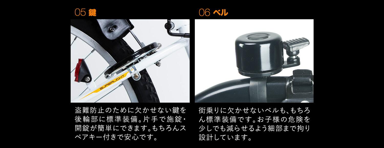 キッズバイク KD246 商品詳細5