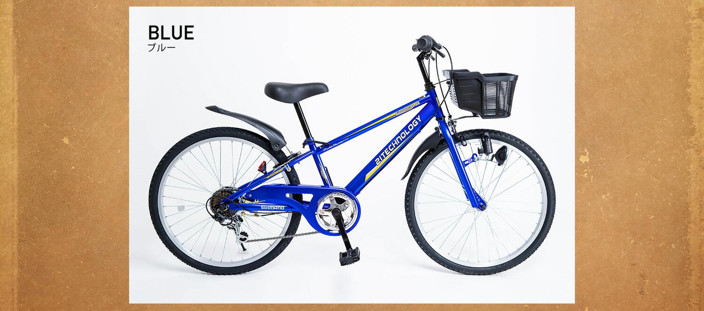 キッズバイク KD246 ブルー