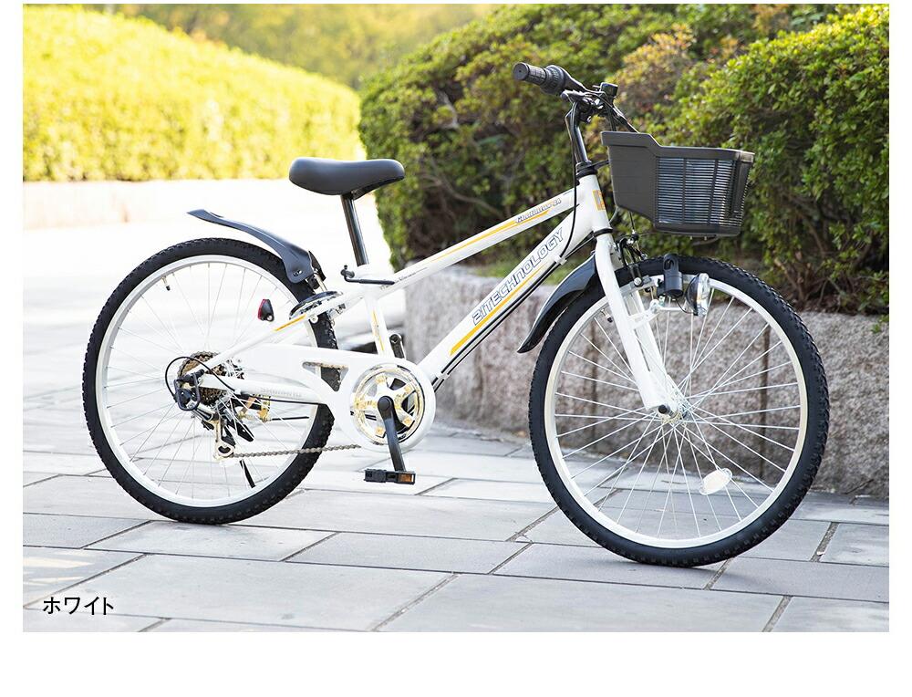 キッズバイク KD246 イメージホワイト