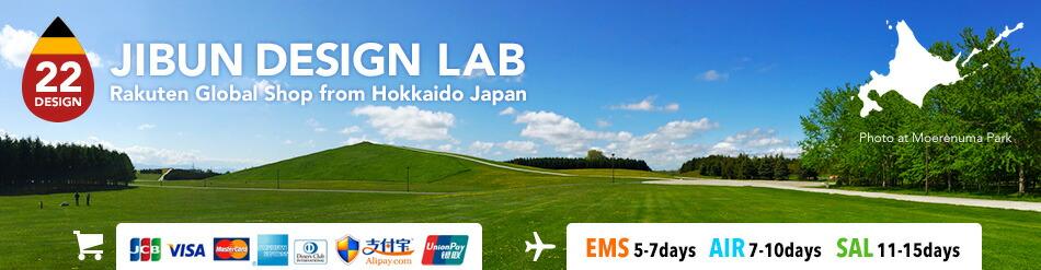自分デザインラボ JIBUN DESIGN LAB HOKKAIDO JAPAN