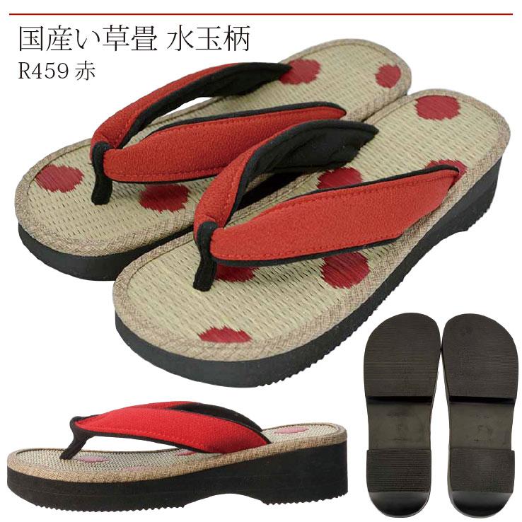 レディース雪駄 国産い草畳 水玉柄/R459 赤 黒