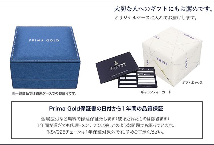 オリジナルケース・ギャランティカード付き - 大切な人へのギフト(プレゼント)にもお薦めです。