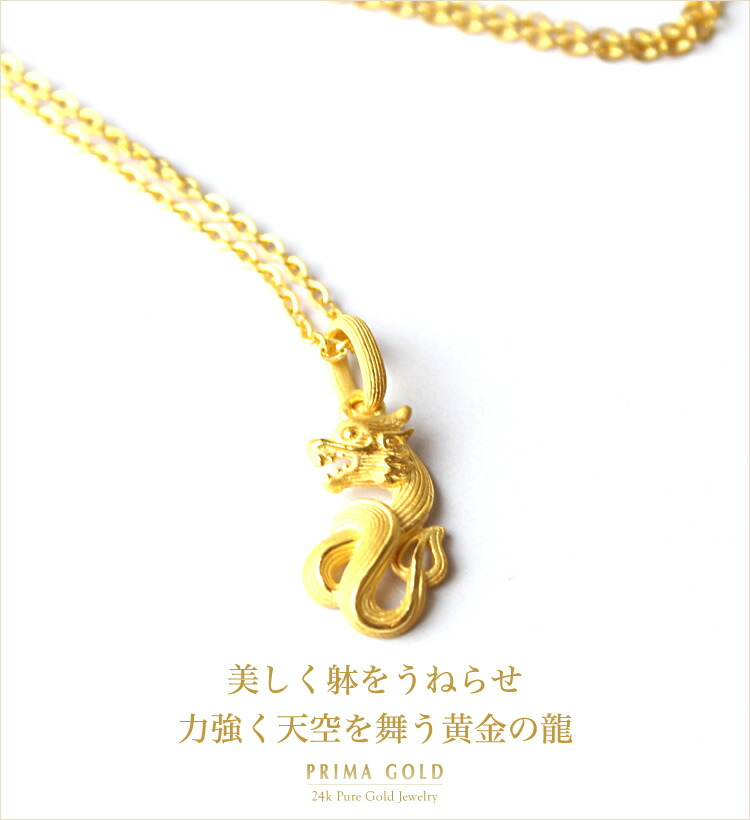 prices for shop jewellery pure online brands necklaces sale gold jewelry womens pendant