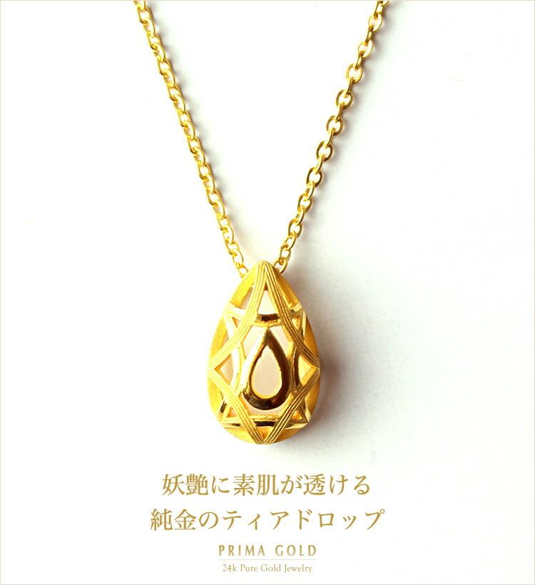 24 24k 24k pure gold pendant mozeypictures Choice Image