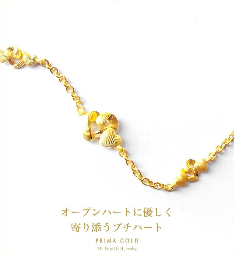 24K オープンハートに寄り添うプチハート 純金ブレスレット/24k Pure Gold/Bracelet - オープンハートに優しく寄り添うプチハート