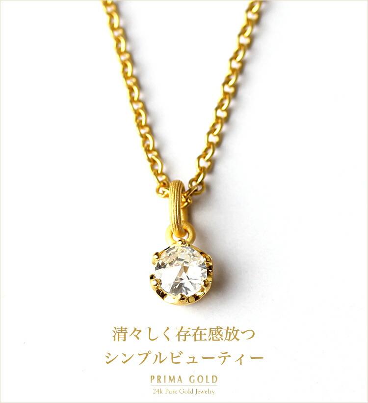 PRIMAGOLD - 24K 純金ペンダント ローズカット・トパーズ 0.556ct(幅6.2mm)/24k Pure Gold/Pendant