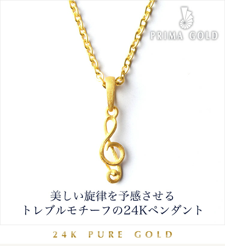 24 24k 24k pure goldpendant mozeypictures Gallery