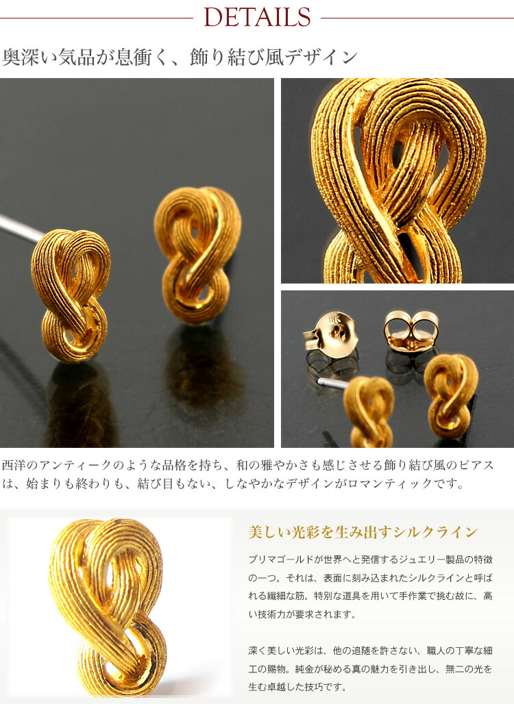 Jewelry Brand Museum   Rakuten Global Market: -PRIMAGOLD prima ...