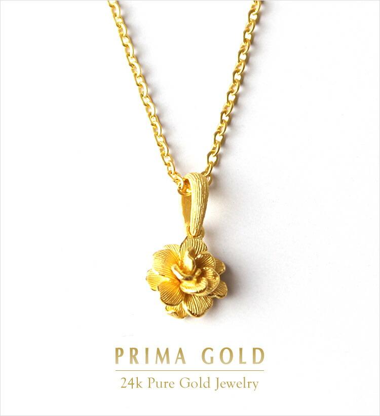 PRIMAGOLD - 純金 ピュアゴールド ジュエリー
