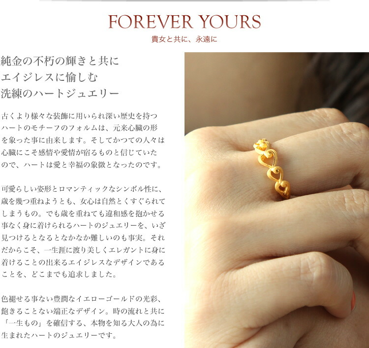 FOREVER YOURS - 貴女と共に、永遠に