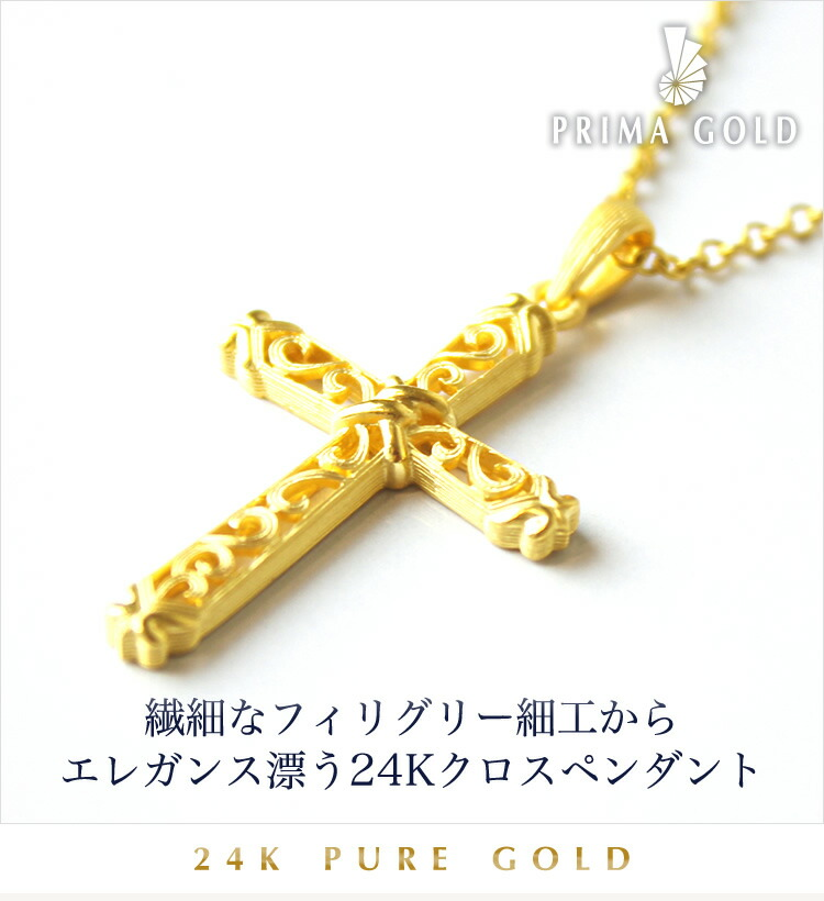 24 24k 24k pure gold mozeypictures Gallery