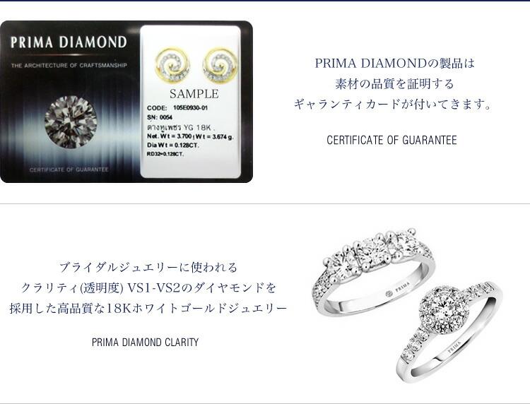 ブライダルジュエリーに使われるクラリティ(透明度) VS1-VS2のダイヤモンドを採用