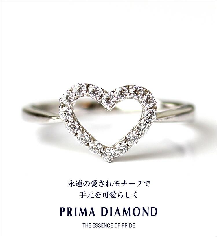 PRIMA DIAMOND - K18WG ダイヤモンドリング