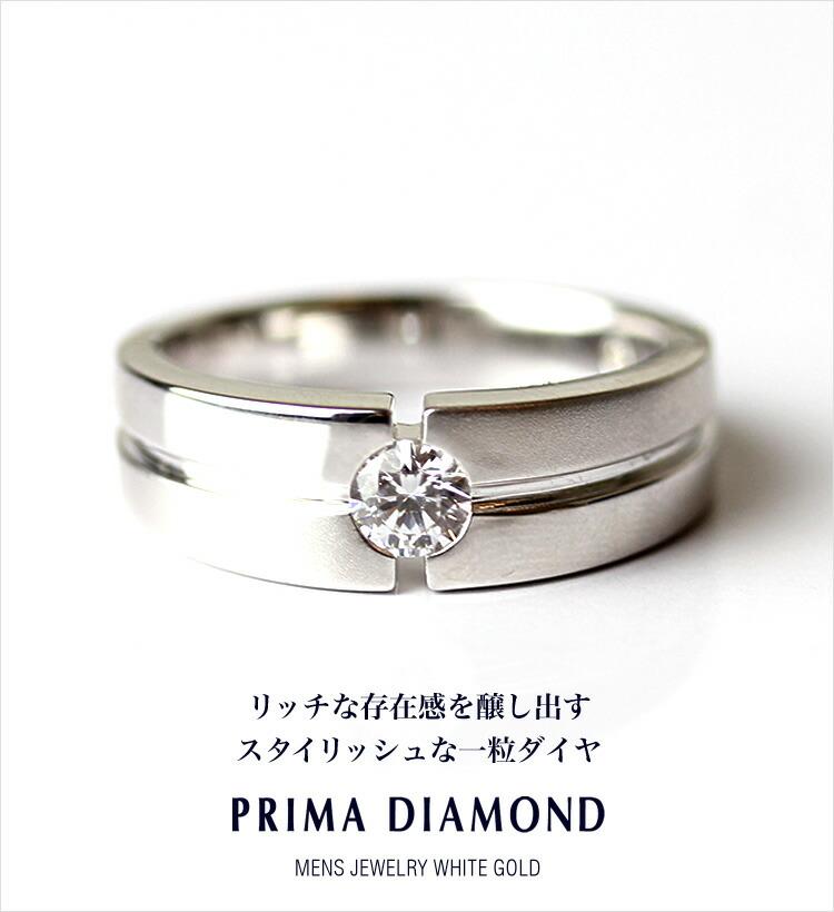 PRIMA DIAMOND MENS - K18WG ダイヤモンドリング