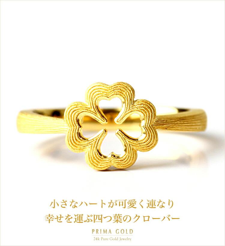 24 karat gold gold