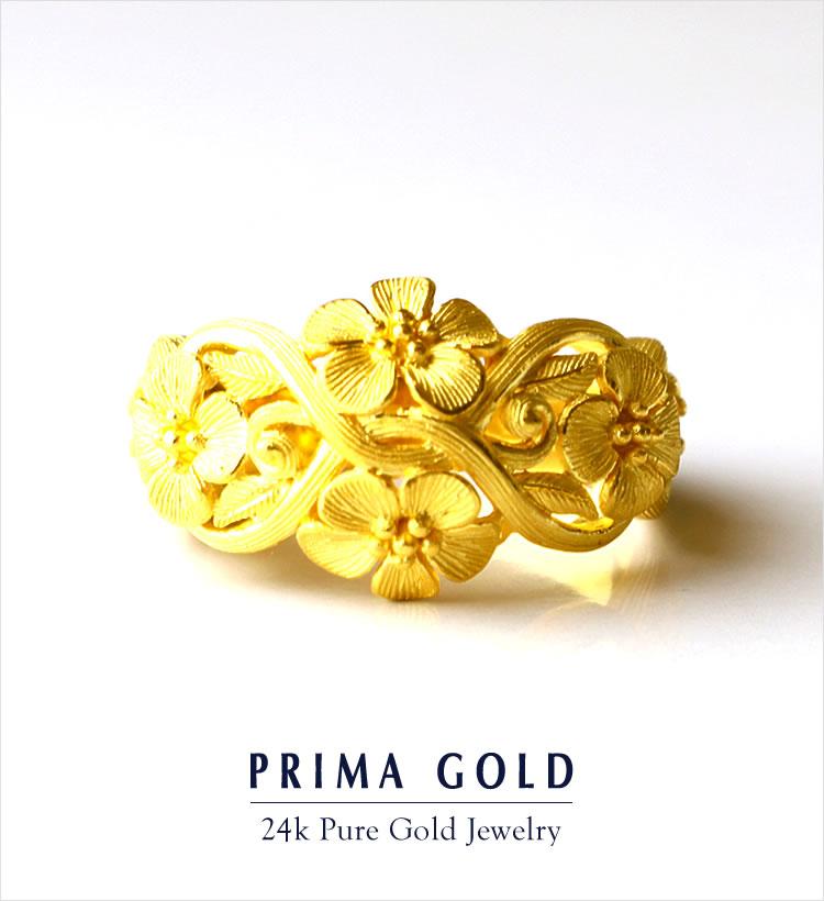 24K PRIMAGOLD - 純金 レディース リング