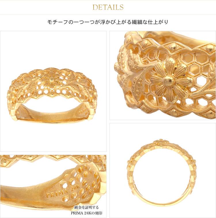 ダイヤモンドの透明感引き立つ純金リングの濃厚な輝き