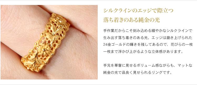 8石のダイヤモンドが前面に並ぶ永遠の美を放つ純金リング