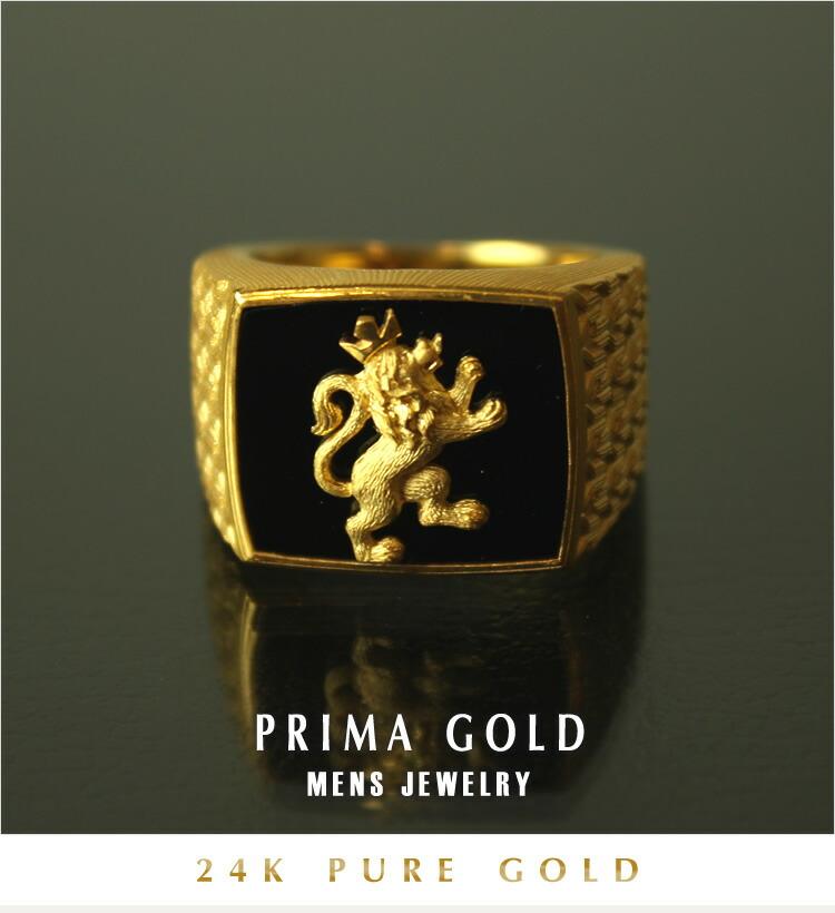 プリマゴールド メンズジュエリー - 24K 純金リング(ライオンのモチーフ)