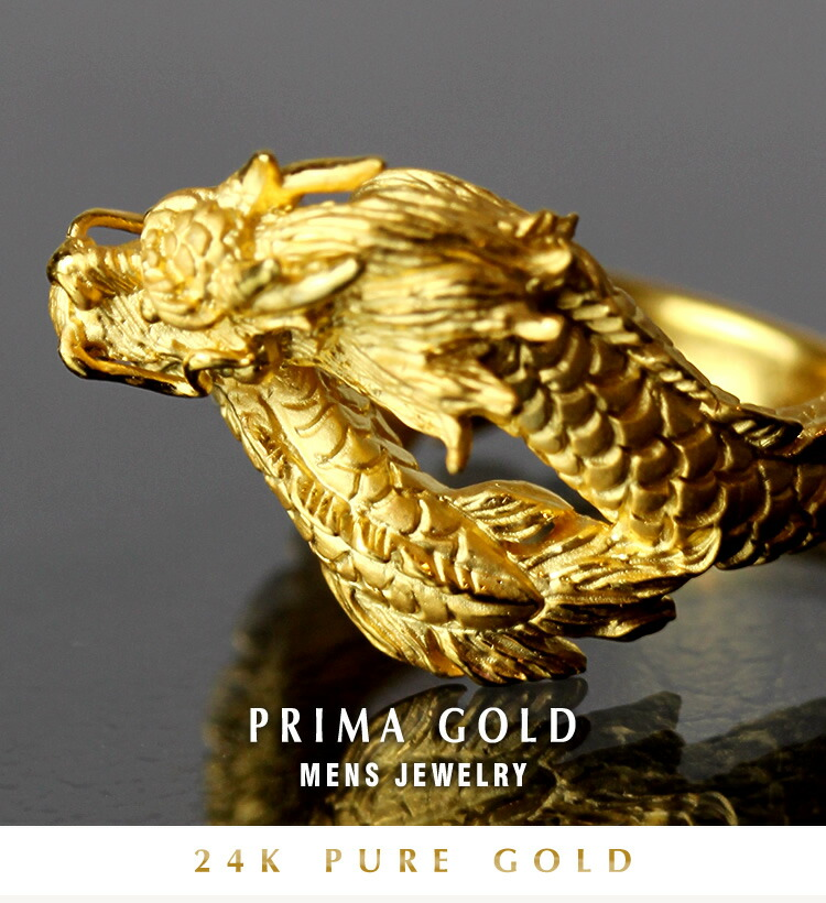 Prima Gold Japan | Rakuten Global Market: Pure gold ring gold ring ...