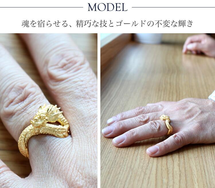 Prima Gold Japan | Rakuten Global Market: Pure gold ring gold ring ...