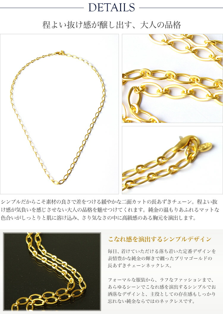plating men snake flat chains item fine gold man jewelry pure necklace for