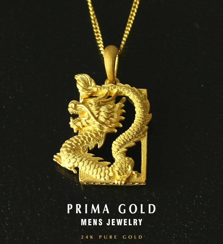 24K PRIMA GOLD - mens jewelry