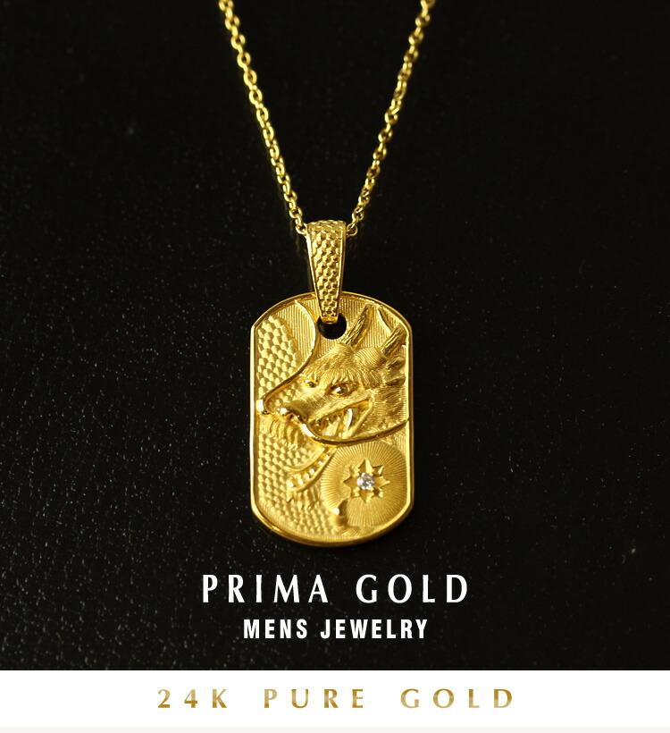 プリマゴールド 24金メンズジュエリー <PRIMA GOLD MENS JEWELRY - 24K PURE GOLD>