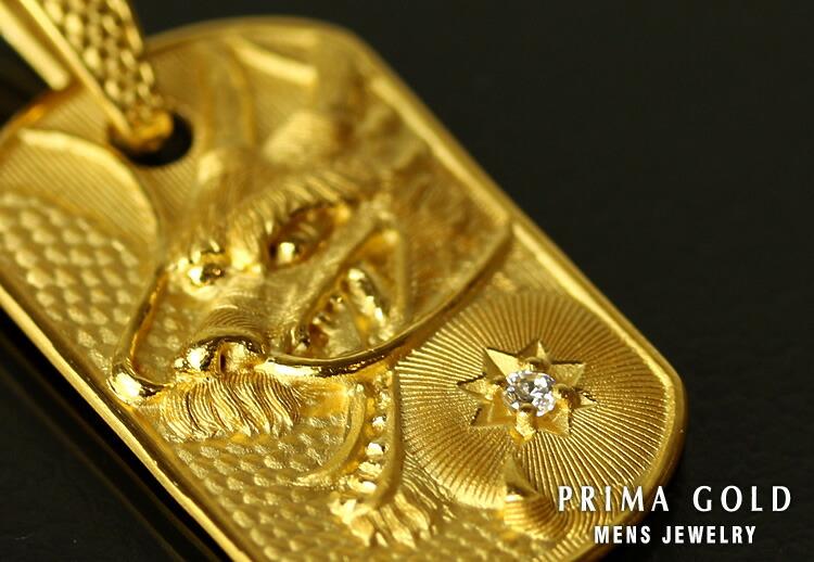PRIMA GOLD MENS JEWELRY