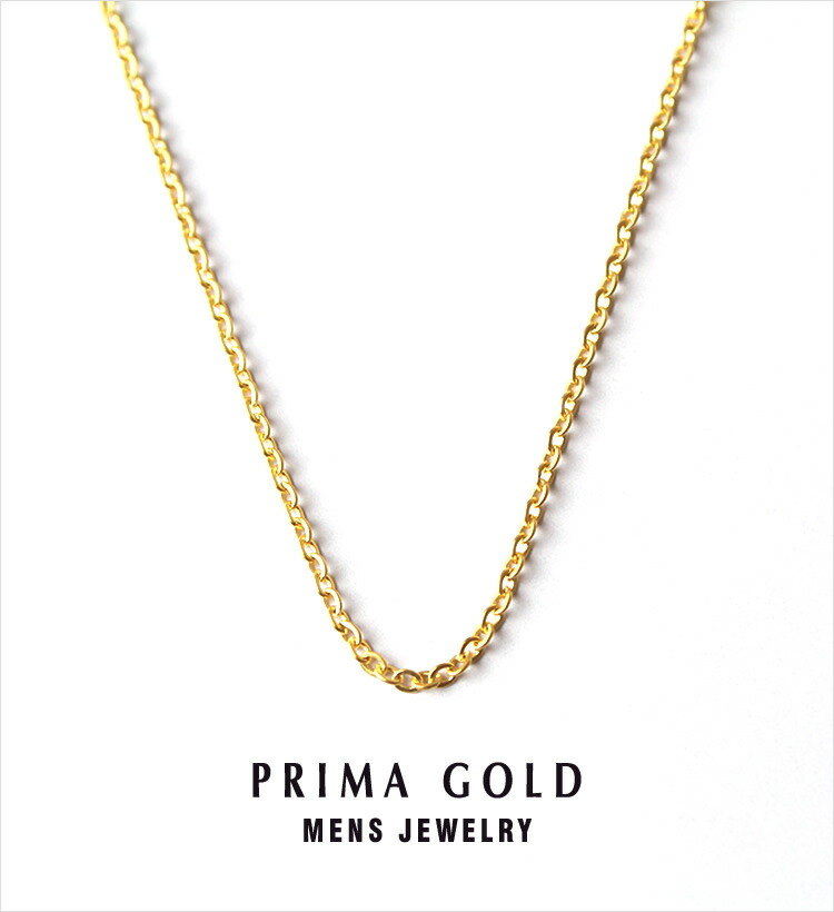 new plated jewelry gift men cuban chains fashion curb products necklace chain link wholesale gold party miami