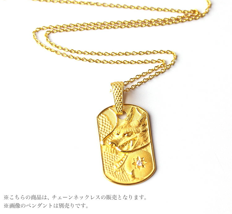 Prima gold japan rakuten global market pure gold men necklace it is of good quality with money of 10 and 14 karat gold luxury only by 24 karat gold pure gold making a clear distinction from 18 karat gold aloadofball Choice Image