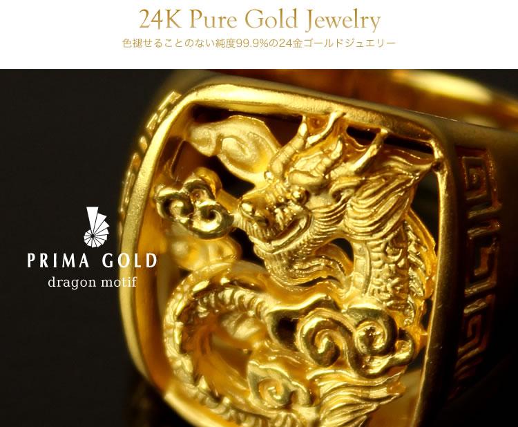 24K Pure Gold Jewelry - 純度99.9%の24金ゴールドジュエリー