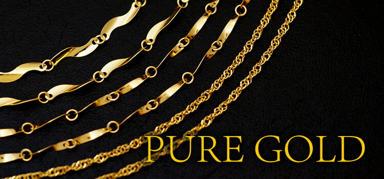 PURE GOLD - 純金ネックレス