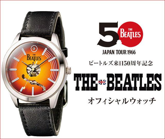 ビートルズ来日50周年記念 THE BEATLESオフィシャルウォッチ