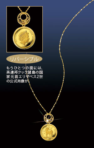 Monomania rakuten global market moon and unicorn gold using authentic boasts more than 9999 pure gold coin coin jewelry a graceful figure of the unicorn aloadofball Image collections