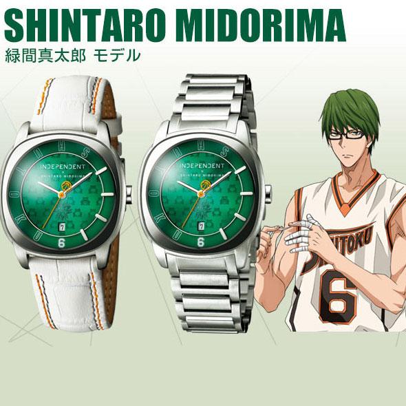 黒子のバスケオフィシャルコラボウォッチ/緑間真太郎モデル