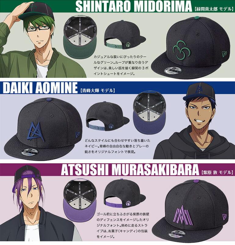 Kuroko/'s Basketball x NEW ERA Official Collaboration CAP MIDORIMA SHINTARO