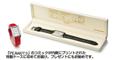 スヌーピーのハッピークローバー ダイヤモンド入りオリジナル腕時計