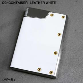 クラウストルム CCコンテナ レザーホワイト