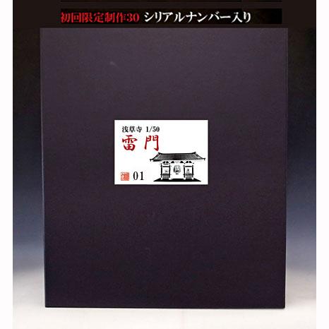 浅草寺 雷門 1/50スケール建築模型
