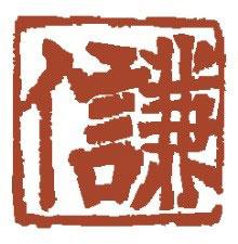 ヒストリカルフィギュア 真田幸村