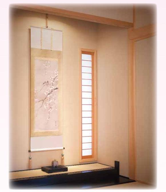 日本の伝統文化掛け軸アート