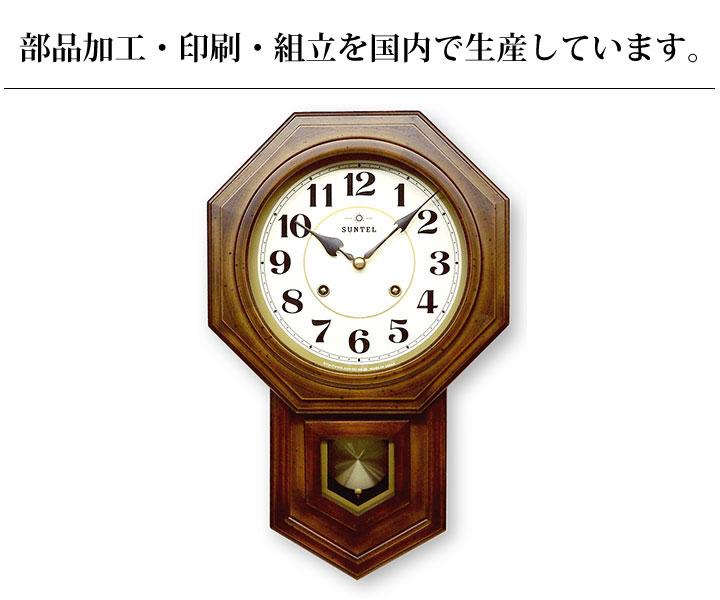 さんてるの時計