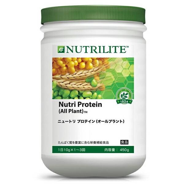 アムウェイ ニュートリプロテイン(オールプラント)450g 100%植物性たんぱく質