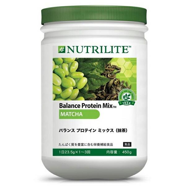 アムウェイ ニュートリライト バランス プロテイン ミックス (抹茶)450g アミノ酸スコア100