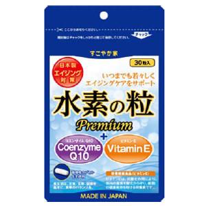 【送料無料】お得な3袋セット 水素の粒 Premium 30粒 話題の水素サプリ DM便