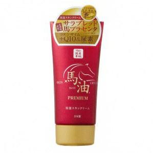 リシャン 馬油プレミアムクリームチューブ(さくらの香り)80g