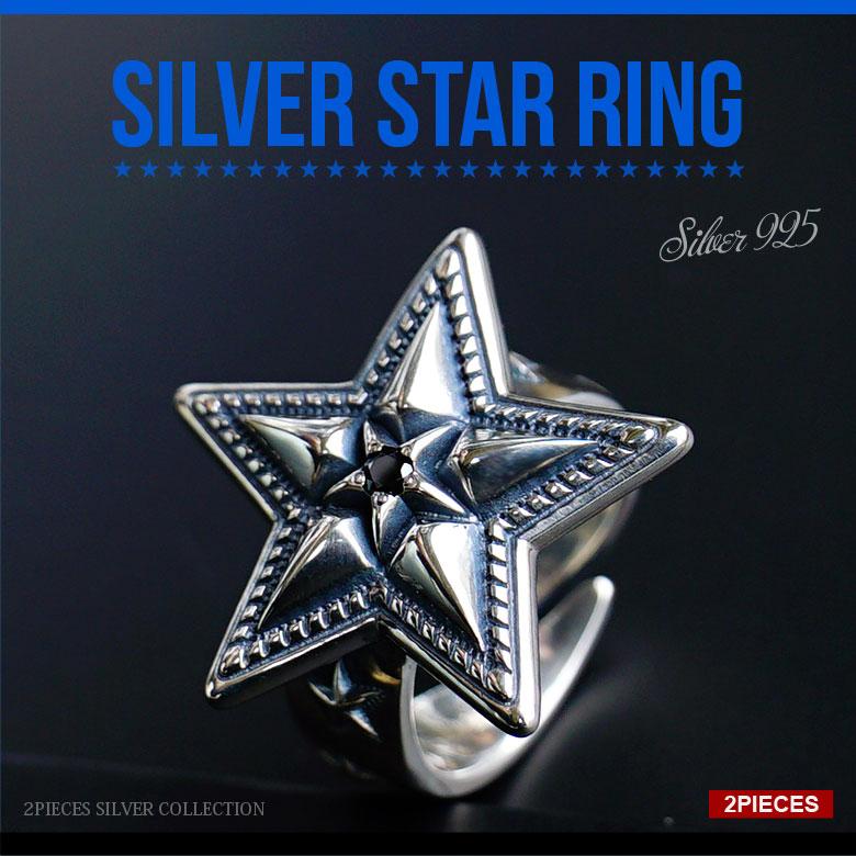 【シルバー】 レディース ダイヤモンドリング sv925 【送料無料】 【スターライン】 指輪