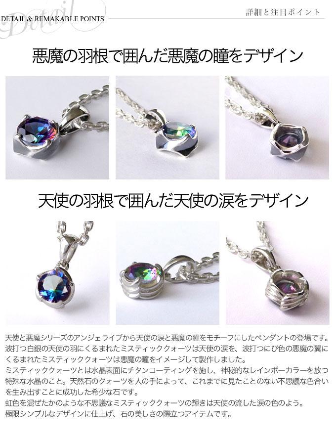 pe1760-pair-m3.jpg